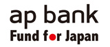 募金活動「ap bank Fund for Japan」のロゴ