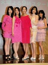 連続ドラマ『名前をなくした女神』の制作発表会に出席した(左から)りょう、尾野真千子、杏、木村佳乃、倉科カナ (C)ORICON DD inc.