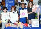 スーパープランニング社のチャリティートーク&ライブに参加した(左から)濱田龍臣、IMALU、ウルフルケイスケ、佐藤かよ (C)ORICON DD inc.