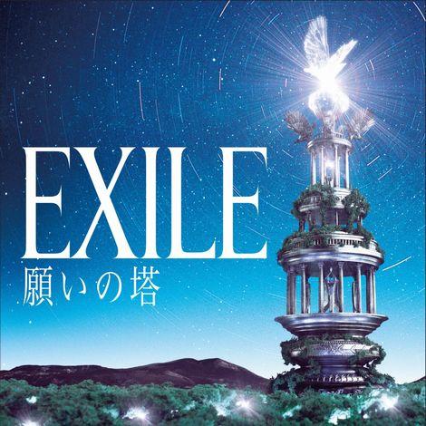 最新アルバム『願いの塔』