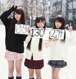 『美少女時計』に登場するジュニアモデル。左から黒田瑞貴、前田希美、志田友美