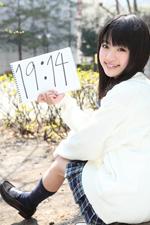 モデルの志田友美