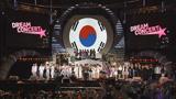 韓国最大の音楽イベント『K-POP DREAM CONCERT 2010』