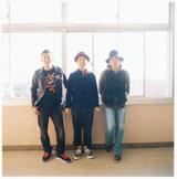初の連ドラ主題歌を書き下ろしたFUNKY MONKEY BABYS(左から:ファンキー加藤、DJケミカル、モン吉)