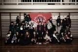 """2011年""""春ドラマ期待度""""ランキング、8位はAKB48総出演の『マジすか学園2』(テレビ東京系)"""