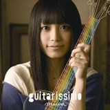 1stアルバム『guitarissimo』