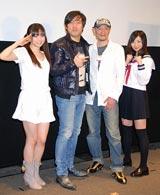 映画『エンジェル ウォーズ』の公開記念トークイベントに出席した(左から)喜屋武ちあき、須田剛一氏、桂正和、武田梨奈
