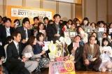 2011年本屋大賞授賞式の模様 (C)ORICON DD inc.