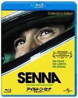 DVD版『アイルトン・セナ〜音速の彼方へ』