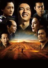人気ドラマ『JIN-仁-』が80ヶ国で放送決定 (C)TBS