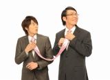 "NHKの人気番組『サラリーマンNEO』が映画化! ""新入社員""として小池徹平が参加する (C)2011「劇場版サラリーマンNEO」製作委員会"