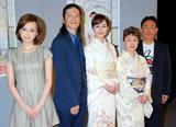 (左から)ICONIQ、田辺誠一、比嘉、宮本、林家正蔵 (C)ORICON DD inc.