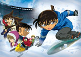テレビ&映画『名探偵コナン』は15周年 (C)2011 青山剛昌/名探偵コナン製作委員会