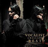 ベストアルバム『VOCALIST&BALLADE BEST』(4月26日発売)