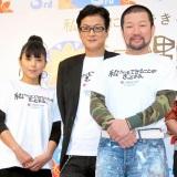 3月の『沖縄国際映画祭』では、キム兄(右)とお揃いの指輪をはめ登場した西方凌(左) (C)ORICON DD inc.
