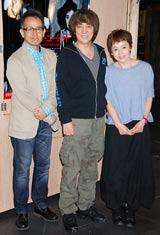 ブロードウェイミュージカル『スウィーニー・トッド』の会見に出席した(左から)宮本亜門、市村正親、大竹しのぶ