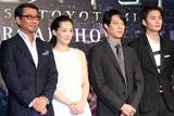 映画『プリンセス トヨトミ』の完成披露会見に出席した(左から)中井貴一、綾瀬はるか、堤真一、岡田将生