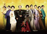 『大奥<男女逆転>豪華版Blu-ray』パッケージ
