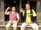 ナインティナインの岡村隆史と130Rのほんこんの新冠番組『「ちょこっとイイコト」岡村ほんこん しあわせプロジェクト』がいよいよスタート(C)テレビ東京