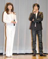ドラマ「浅見光彦シリーズ」の第40弾『棄霊島』の完成披露舞台あいさつに登壇した(左から)南野陽子、中村俊介