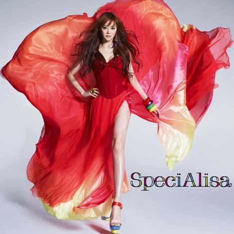 アルバム『SpeciAlisa』