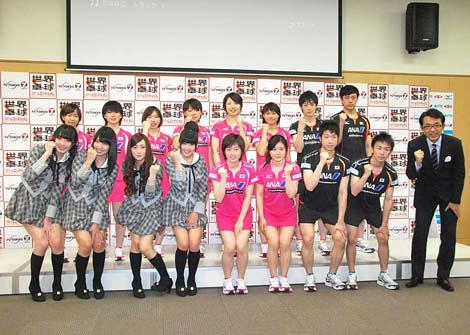 『2011年世界卓球選手権ロッテルダム大会』記者会見の模様 (C)ORICON DD inc.