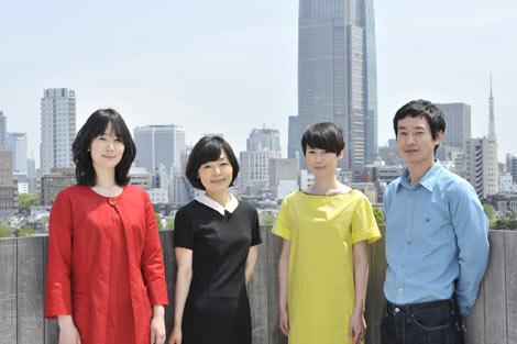 『東京オアシス』に出演する(左から)黒木華、小林聡美、原田知世、加瀬亮