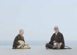 『ゼクシィ』のCMで夫婦初共演を果たした内田裕也(右)と樹木希林