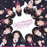『さくら学院 2010年度 〜message〜』(初回「ら」盤)