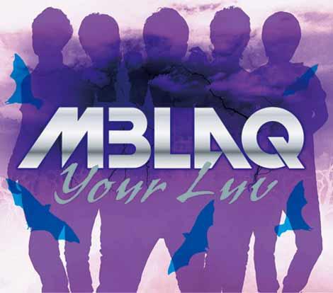 シングル「Your Luv」初回生産限定盤A