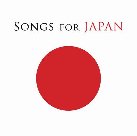 先行発売の輸入盤が好調な『ソングス・フォー・ジャパン』