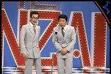 『THE MANZAI』出演時の横山やすし・西川きよし