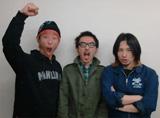 Hi-STANDARDの3人が集結!(写真左より)難波章浩、恒岡章、横山健 ※ツイッター投稿画像よりメンバー許諾を得て配信しています
