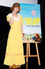 映画『キッズ・オールライト』のトークイベントにゲスト出演した千秋