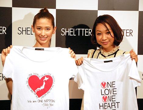 セレクトショップ『SHEL'TTER 渋谷店』出店記念イベントに参加した(左から)メロディー洋子、青山テルマ (C)ORICON DD inc.