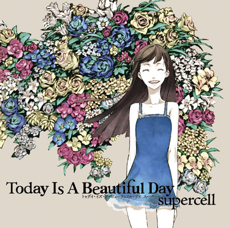 アルバム『Today Is A Beautiful Day』