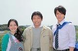 『明日の光をつかめ2』に出演する(左から)小島藤子、渡辺いっけい、松下優也