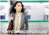 東京メトロのイメージキャラクターに起用された杏