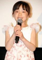 映画『阪急電車』初日舞台あいさつに出席した芦田愛菜 (C)ORICON DD inc.
