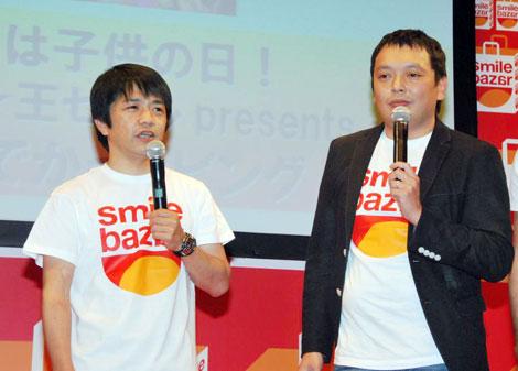 ペナルティに代わり、宣伝部長となった中川家(左から、剛、礼二) (C)ORICON DD inc.
