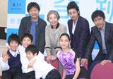 (写真前列左より)林凌雅(12)、前田航基(12)、前田旺志郎(10)、内田伽羅(11) (後列左より)是枝裕和監督、樹木希林、オダギリジョー、阿部寛 (C)ORICON DD.inc