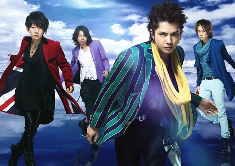 L'Arc〜en〜Ciel(左からtetsuya、ken、hyde、yukihiro)