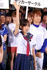 """AKB48・前田敦子が""""選手宣誓""""(※クリックで全身表示) (C)ORICON DD inc."""
