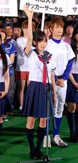 """映画『もしも高校野球の女子マネージャーがドラッカーの「マネジメント」を読んだら』の完成披露イベントで""""選手宣誓""""したAKB48・前田敦子"""