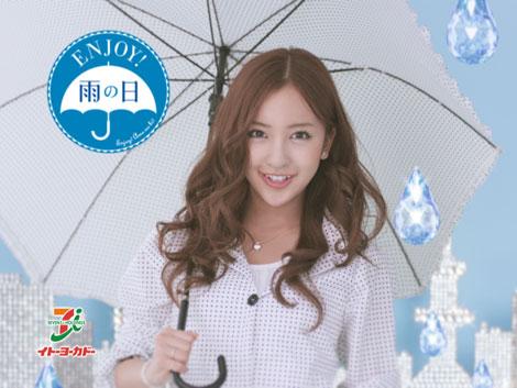 サムネイル レイングッズに身を包むAKB48・板野友美