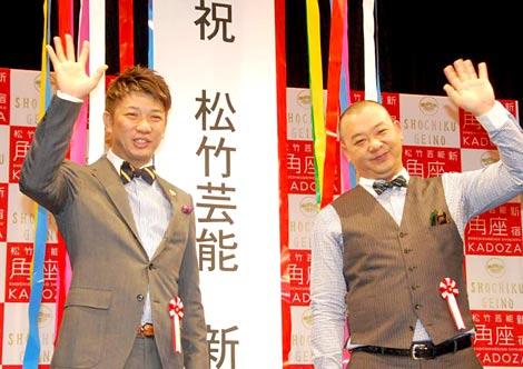 松竹芸能の常打ち劇場『新宿角座』のオープニングセレモニーに出席したTKO(左から木本武宏、木下隆行) (C)ORICON DD inc.