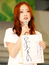 東日本大震災チャリティーイベント『心に太陽を』に参加した安達祐実