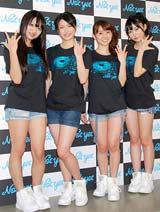 1stシングル「週末Not yet」の発売記念イベントを行ったNot yet(左から北原里英、横山由依、大島優子、指原莉乃)