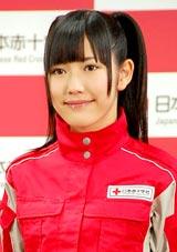 日本赤十字社『誰かのためにプロジェクト』の記者発表会に出席したAKB48・渡辺麻友