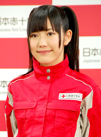 日本赤十字社『誰かのためにプロジェクト』の記者発表会に出席したAKB48・渡辺麻友 (C)ORICON DD inc.